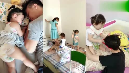 女儿不让爸爸睡她的小枕头,这是个假的小情人吧?太逗了!
