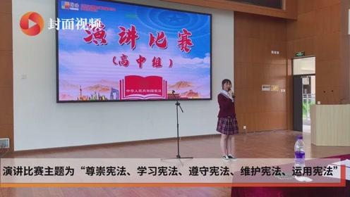 法治进校园 绵阳青少年学生开展宪法知识竞赛