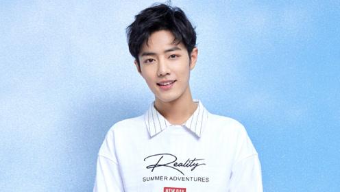 陈情令将在韩国播出 电视台正式发布了肖战个人介绍