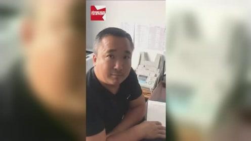 网传河北一卫健局执法人员上班看电视剧,回应:交纪委处理
