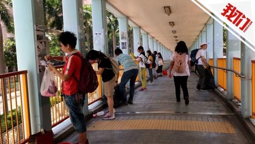 """香港市民发起""""快闪""""清洁活动:希望一步一步修复香港"""