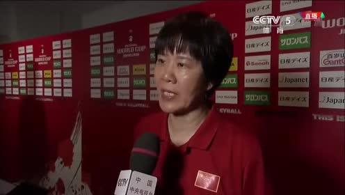 世界杯六连胜,郎平谈将与美国女排决战:每场比赛都很重要