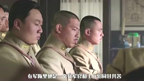 历史人物郭松林,到底该怎么评价?此项阴谋几乎无人知晓