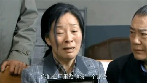 村妇抱儿子遗照到厂里讨说法,员工忍无可忍说实情,村妇当场晕倒