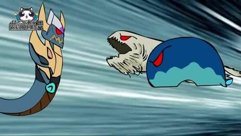 王者荣耀动画:巨兽的斗争