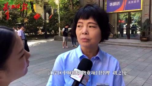 社区大事小事随问随答!武汉城市留言板又进社区啦,等你咨询