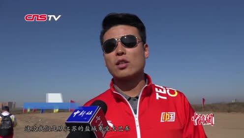 """中国航模特技表演队亮相哈尔滨""""航模巨无霸""""上阵"""