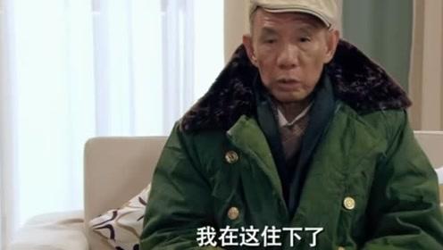 爱情公寓4:七爷强势来袭,会发生什么呢