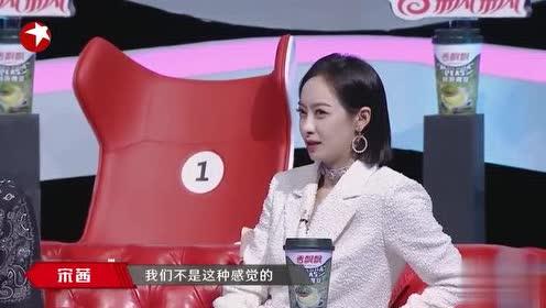 下一站传奇:当女生冲向吴亦凡的时候!宋茜有点不高兴了!