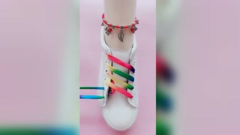鞋带原来还可以这样系,真是太时尚了,看了好几遍