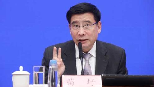工信部部长苗圩:手机流量资费5年来降幅超9成