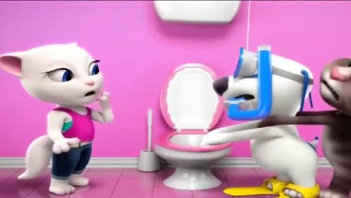 会说话的汤姆猫,发现女友小黄鸭不见了,想到什么办法?
