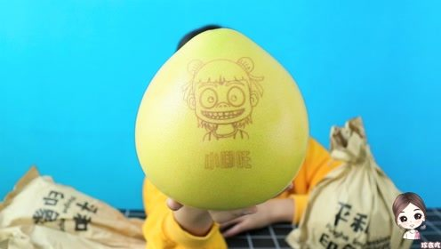 可以打印图案的柚子,你们见过吗?吃起来会不会更加好吃呢?