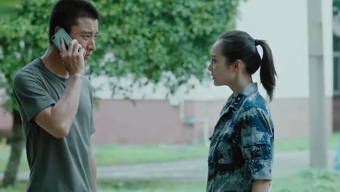 空降利刃:林俊娇成为张启心理医生,可贾乃亮却不敢接近她