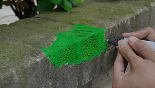 墙壁有了缺口,小伙用一支笔就能修复,我们一起看看成品