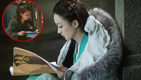 看到赵丽颖在剧组看剧本的坐姿,网友:这才是演员应该有的品质