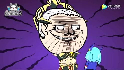 王者荣耀动画:狗的世界无所不能
