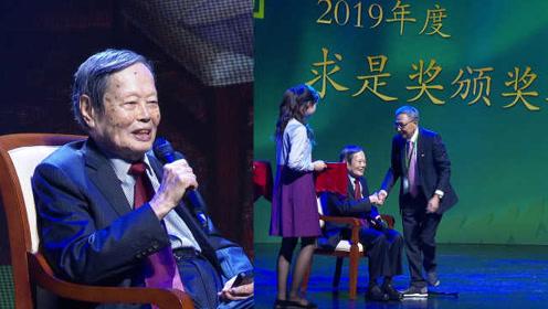 """2019年""""求是奖""""揭晓:杨振宁先生获""""求是终身成就奖"""""""