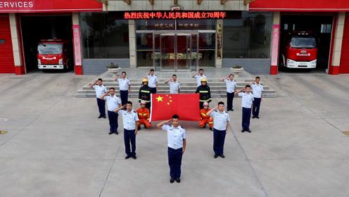 喜迎新中国成立七十周年!平顶山消防指战员手势舞《我爱你中国》