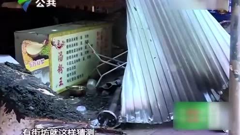 校旁连排食肆失火 消防紧急扑救