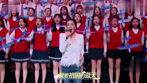 毛阿敏带大学生合唱经典,献给祖国70周年庆典,青春唱响中国梦