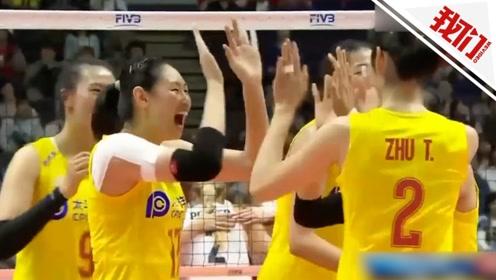 中国女排3比0战胜美国女排 七战全胜领跑积分榜