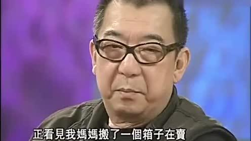提起对养母做的一件事,郭宝昌悔恨:我就是很卑劣很无耻