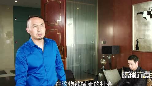 陈翔六点半:那个勤勤恳恳的男职员,现在却离职了