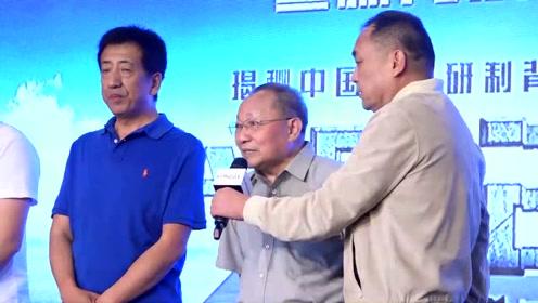 纪录片《代号221》定档9.27 解密中国原子弹氢弹研发历史