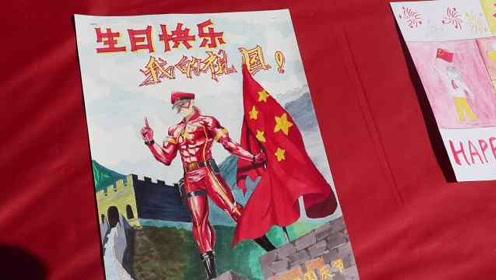 感动!高中生铺70米超长画卷:画上中国队长,祝祖国强盛