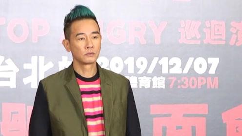 陈小春宣布台北开唱 替儿子JASPER宣布引退演艺圈