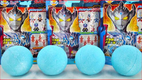 泰迦奥特曼泡澡球入浴球奇趣蛋惊喜玩具