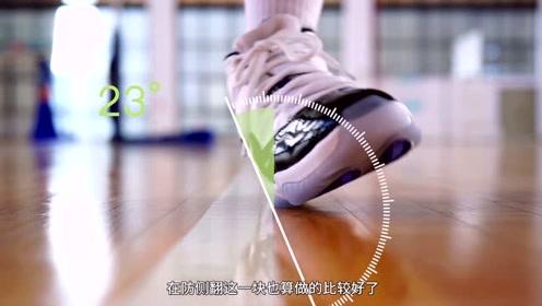 AJ11康扣实战测评,乔丹最爱的球鞋,鞋底会响?
