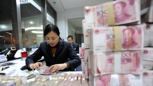 从银行去走一个亿,银行会做些什么?行长的反应真让人意外!