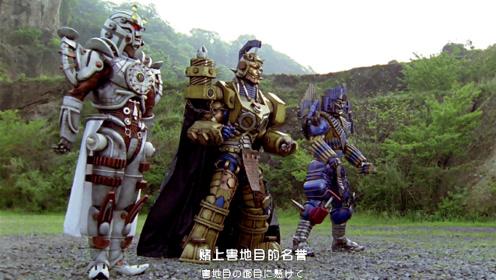 《炎神战队》三只怪兽出现,轰音者被狂虐