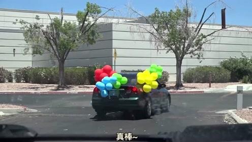 爆笑整蛊:恶搞乱停车的路人,车主回来一看懵逼了
