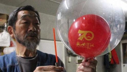 国庆气球疑飘到日本北海道,跨越1000公里,这还能越洋呀