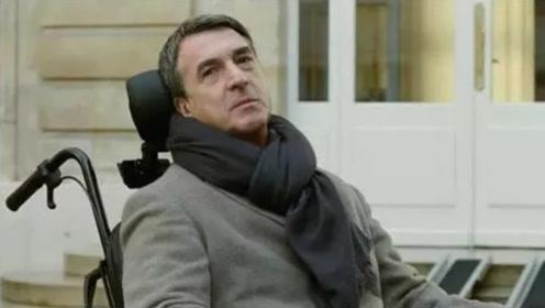 真实故事改编的励志电影,富豪下身瘫痪的获得女神芳心!