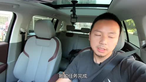 新宝骏RS-5多媒体太智能了!可玩性不是一般的高