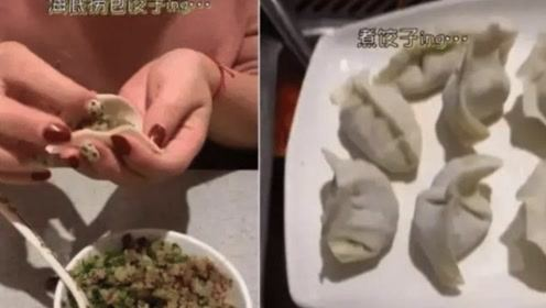 """海底捞""""牛肉粒""""吃法让人汗颜,网友:你是来吃饭,还是做饭的?"""