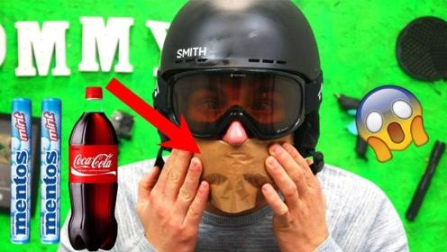 小伙喝下可乐和曼妥思,用胶布封嘴,网友:感觉下一秒嘴要炸了!