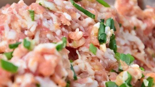 倍儿健康:国庆当然要吃饺子 拌饺子馅是放生油还是熟油