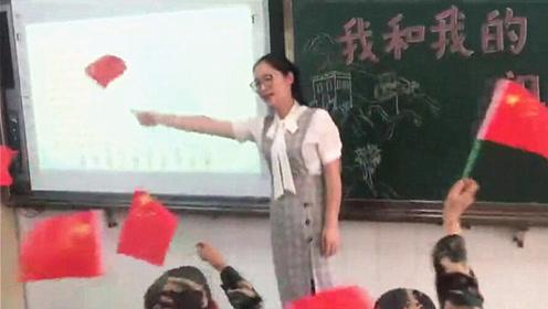 萌娃提问祖国爸爸去哪了?校长向全校师生征集来一百多个答案