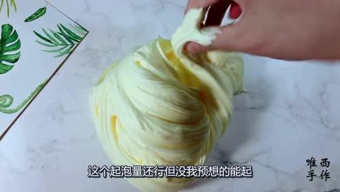 测评M家菠萝派起泡胶,一盒就要14元,无限起泡能有多大?