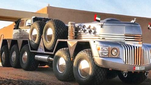 """沙特土豪定制十驱豪车,一脚油门下去才知道啥叫""""油老虎"""""""