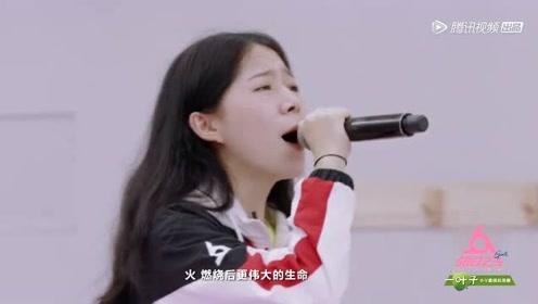 冯希瑶是真的很努力,到处可见她清丽的声音——《杀破狼》!