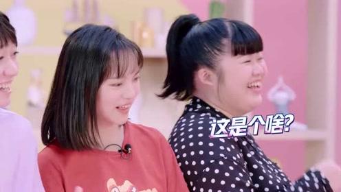 樊博艺玩游戏竟赢了王子慧,礼物的力量啊!