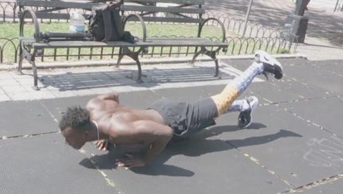 每天100个俯卧撑,跟着街健大神一起撕裂肌肉,打造性感胸肌