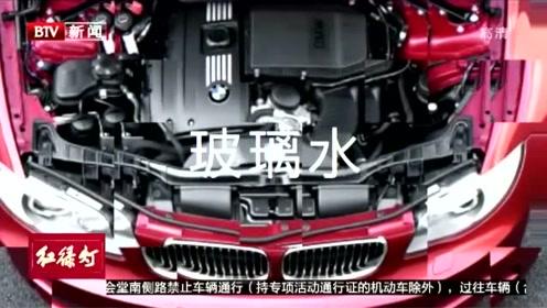 汽车必备检查排行榜第四名—侧后视镜