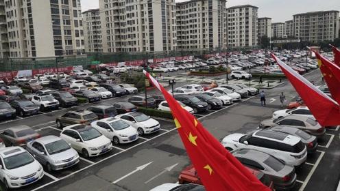 国庆长假间的大型露天停车场:被万辆私家车挤爆一位难求